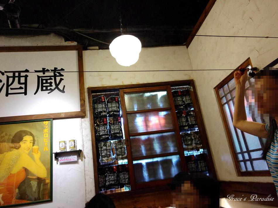 滿來拉麵 (3).jpg