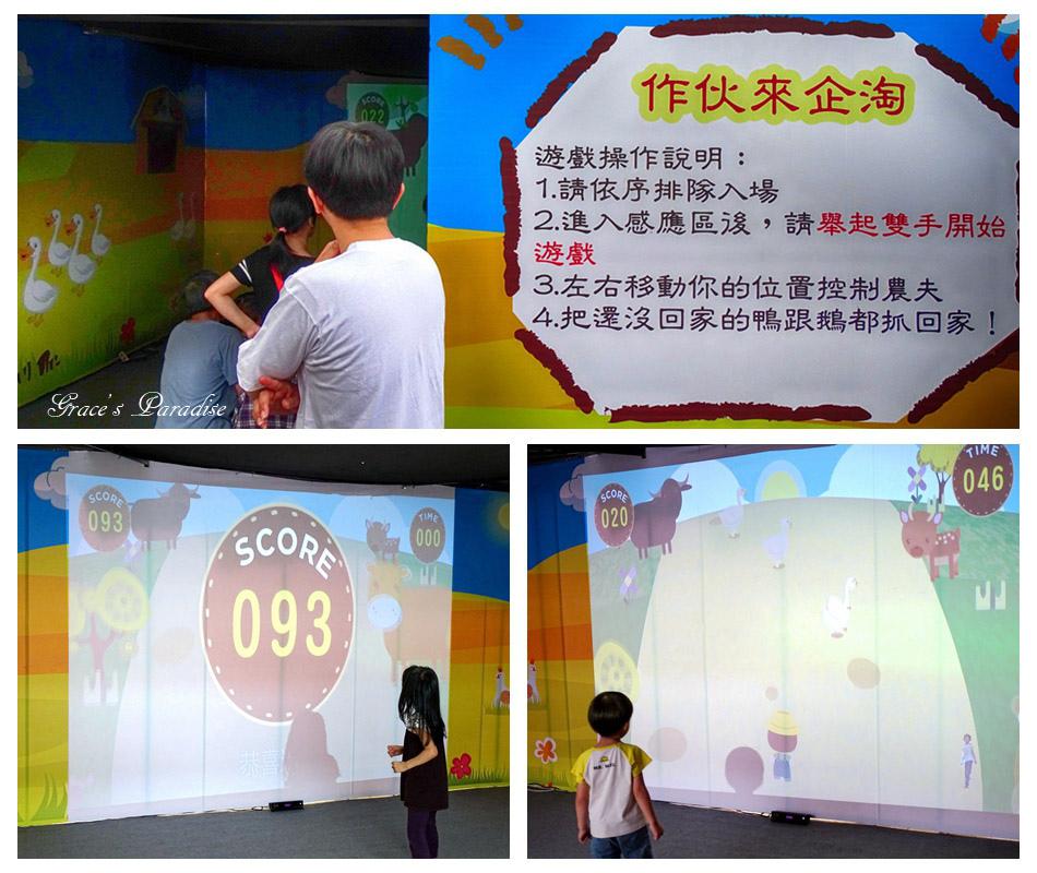 新屋景點-桃園農業博覽會 (62).jpg