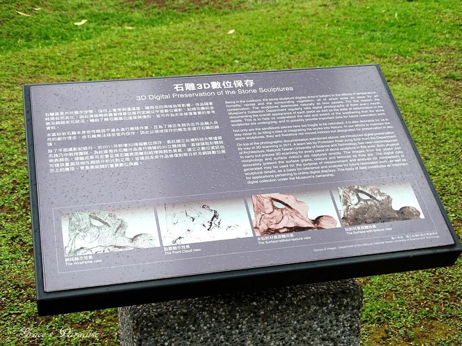朱銘美術館-金山景點 (48).jpg