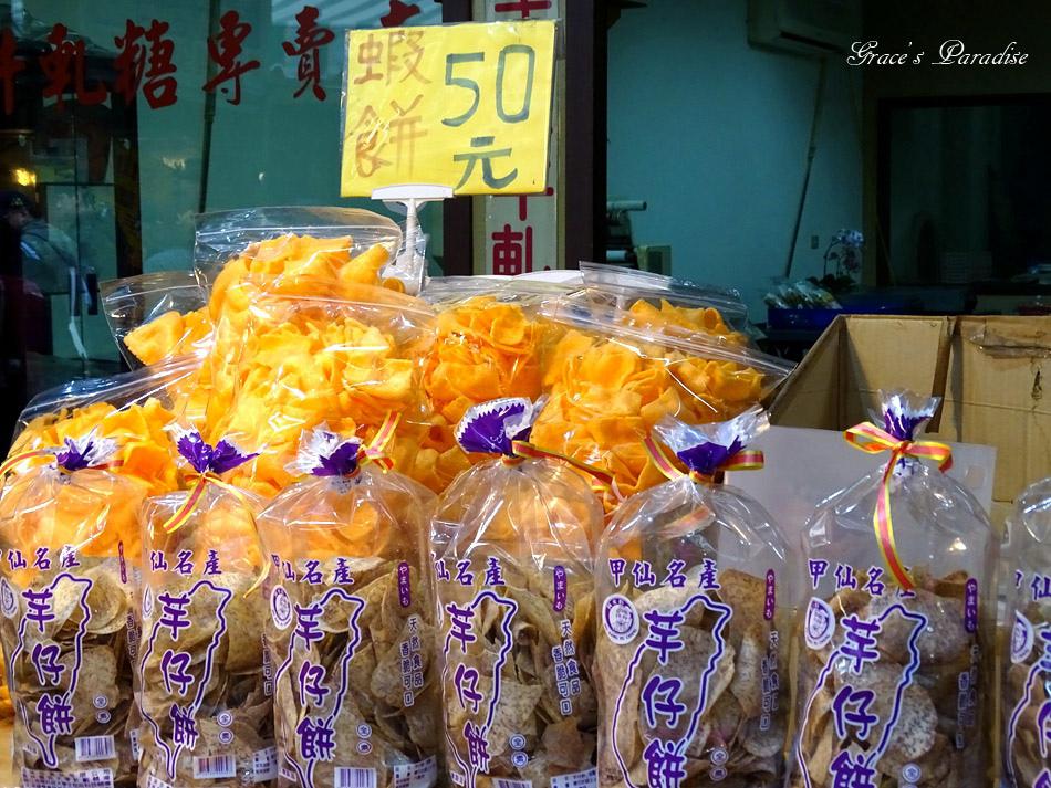 金山老街美食 (24).jpg