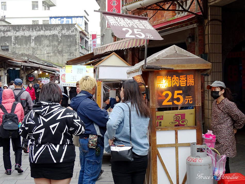 金山老街美食 (29).jpg