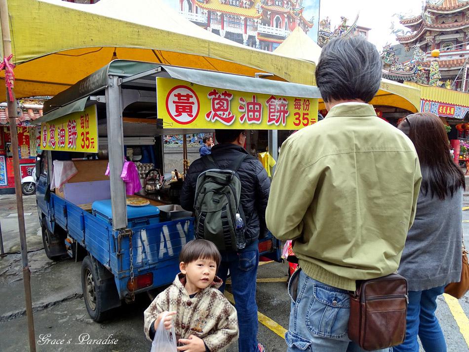 金山老街美食 (30).jpg