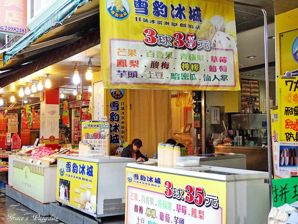 金山老街美食 (44).jpg