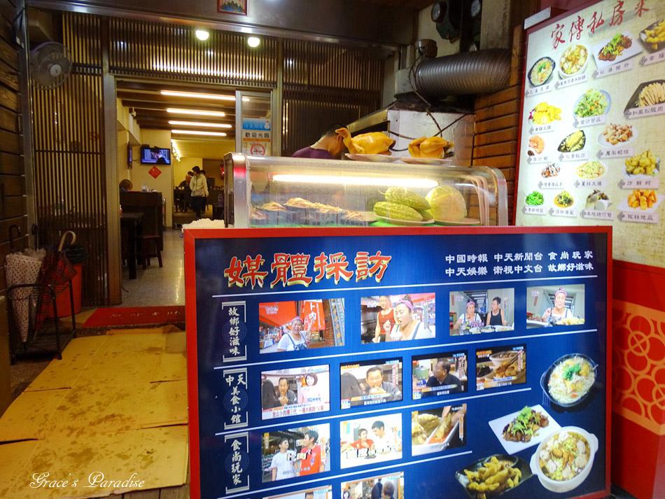 金山老街美食 (46).jpg