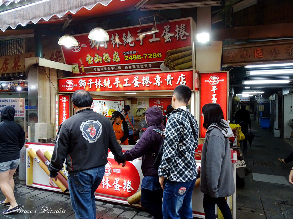 金山老街美食 (49).jpg