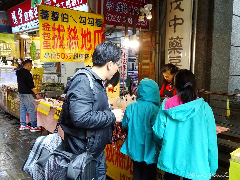金山老街美食 (50).jpg