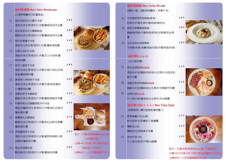 new yorker菜單 (2).JPG