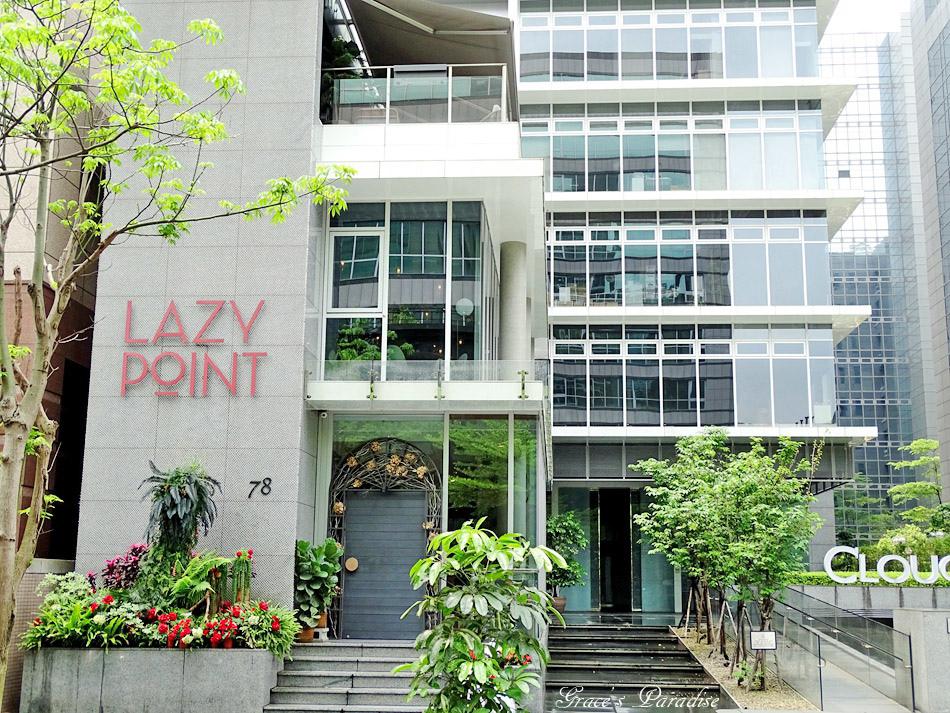 內湖IG打卡餐廳lazy point (29).jpg