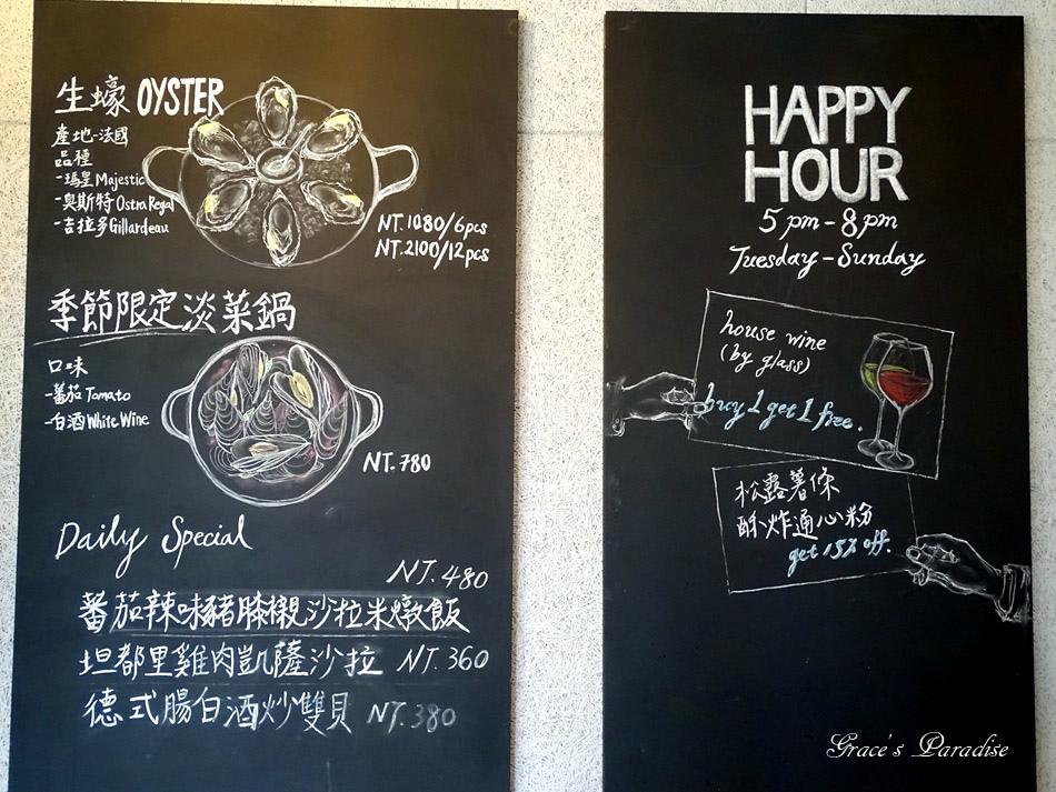 內湖IG打卡餐廳lazy point (47).jpg