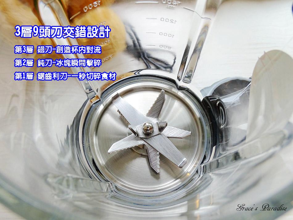 鍋寶全營養自動調理機 (17).jpg