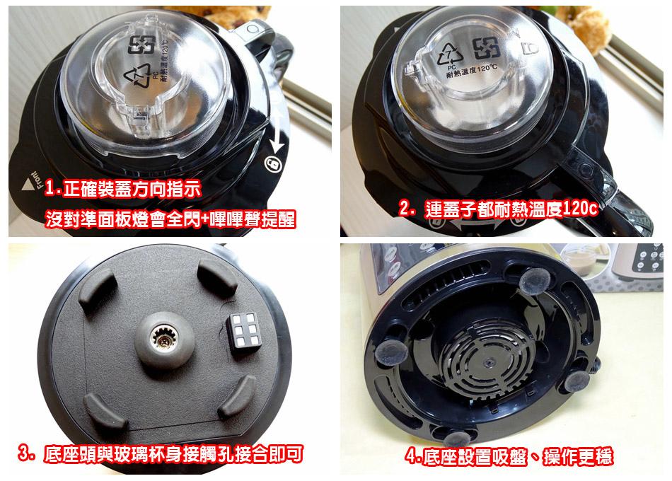 鍋寶全營養自動調理機 (18).jpg