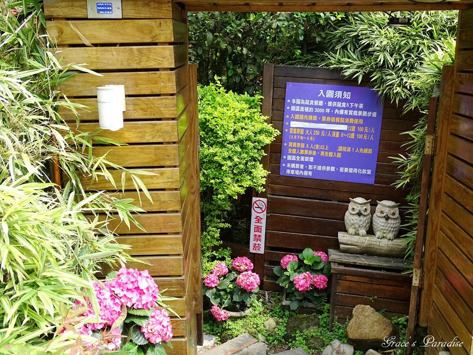 台北奧萬大 (15).jpg