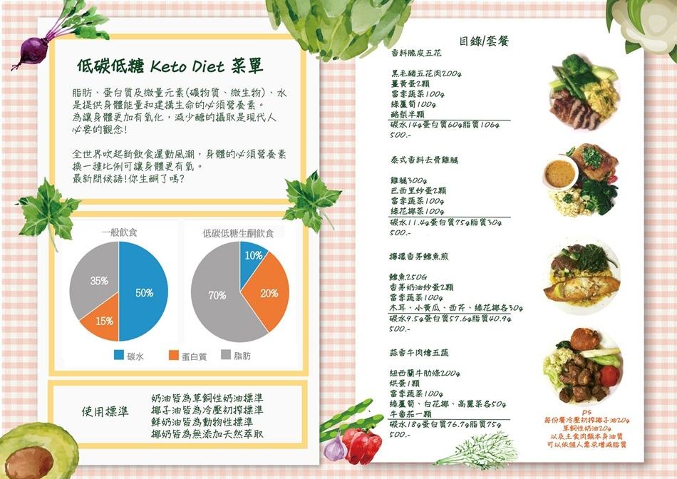 門片咖啡菜單 (4).jpg