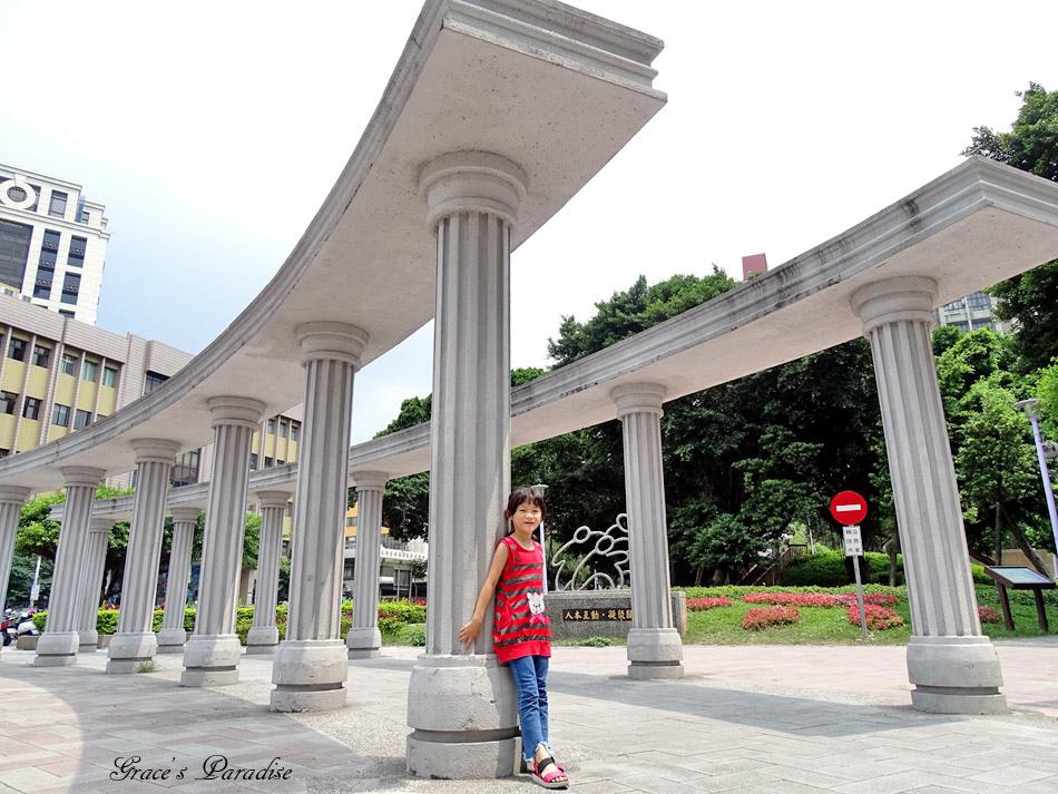 板橋景點公園 (6).jpg