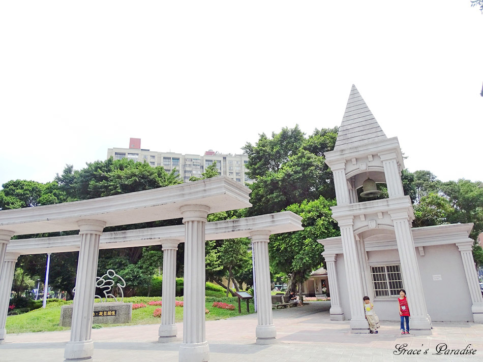 板橋景點公園 (7).jpg