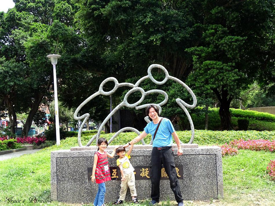 板橋景點公園 (9).jpg
