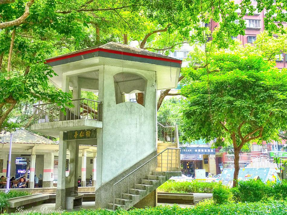 板橋景點公園 (13).jpg