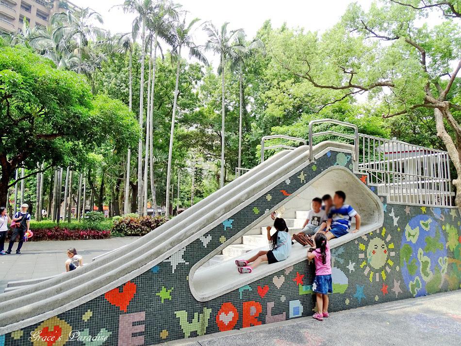 板橋景點公園 (18).jpg