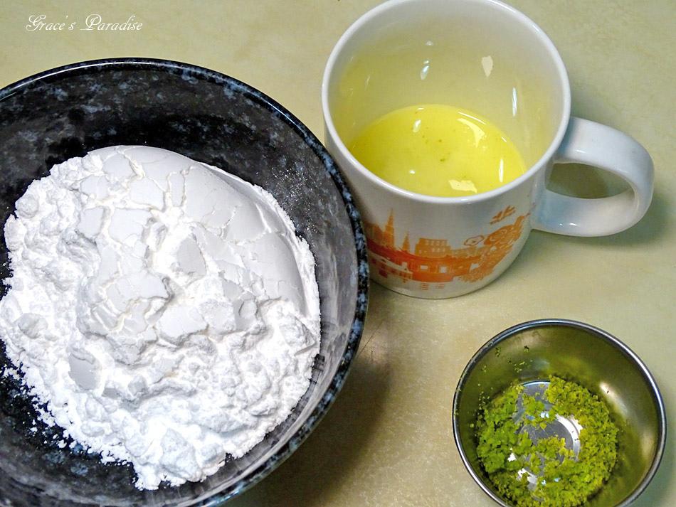 糖霜檸檬磅蛋糕 (5).jpg