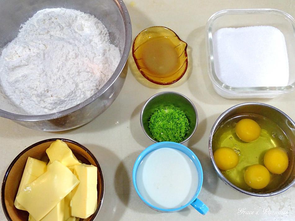糖霜檸檬磅蛋糕 (14).jpg