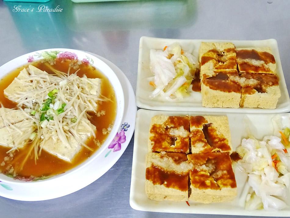 羅東夜市美食 (3).jpg