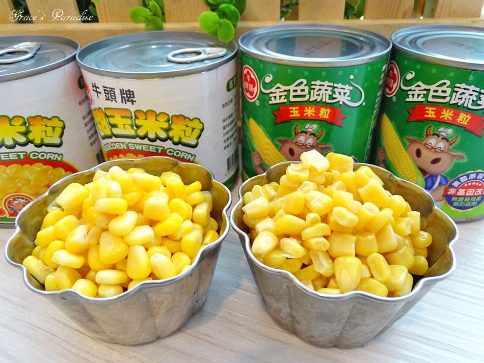 牛頭牌玉米粒食譜 (7).jpg