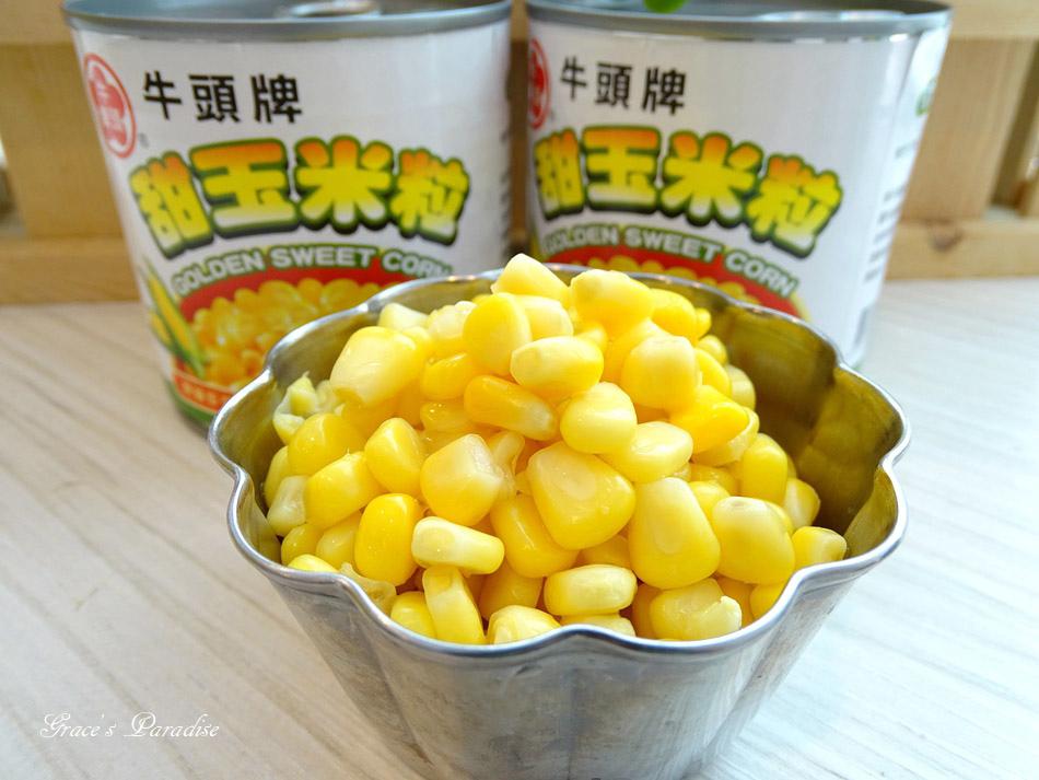牛頭牌玉米粒食譜 (8).jpg