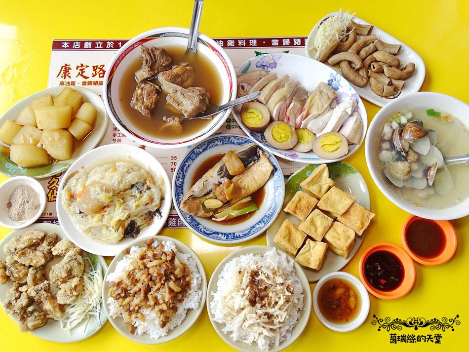 萬華老店-康定路麻油雞當歸豬腳 (4).jpg