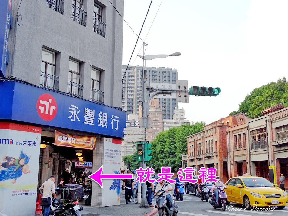 萬華老店-康定路麻油雞當歸豬腳 (10).jpg