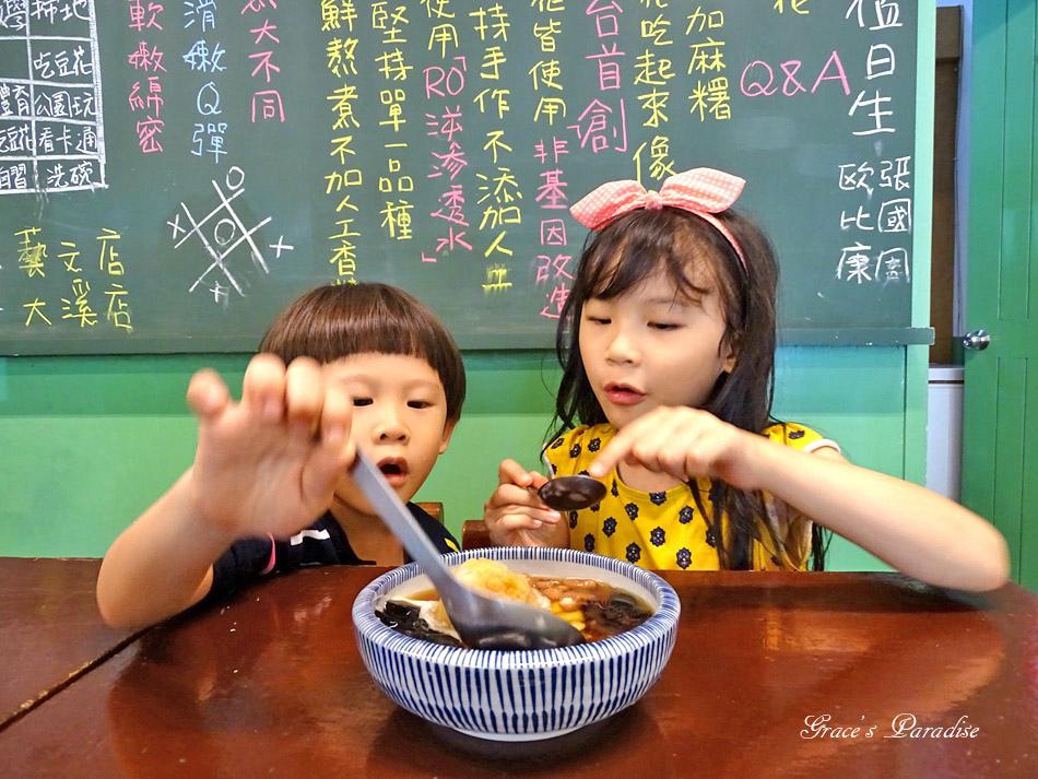 大溪美食-福麻糬豆花 (20).jpg