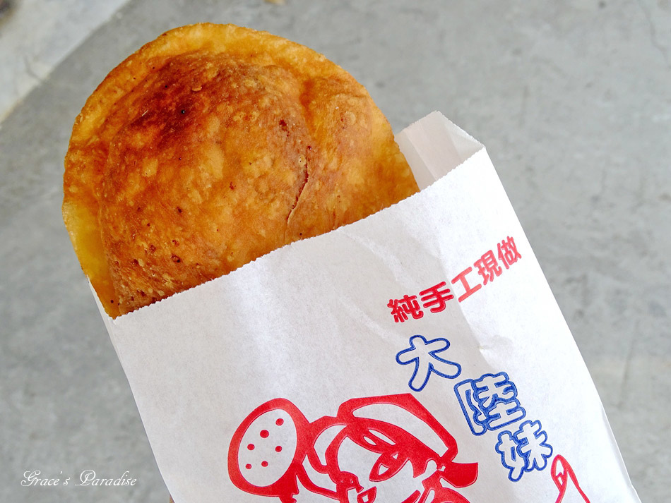 大陸妹共匪餅 (2).jpg