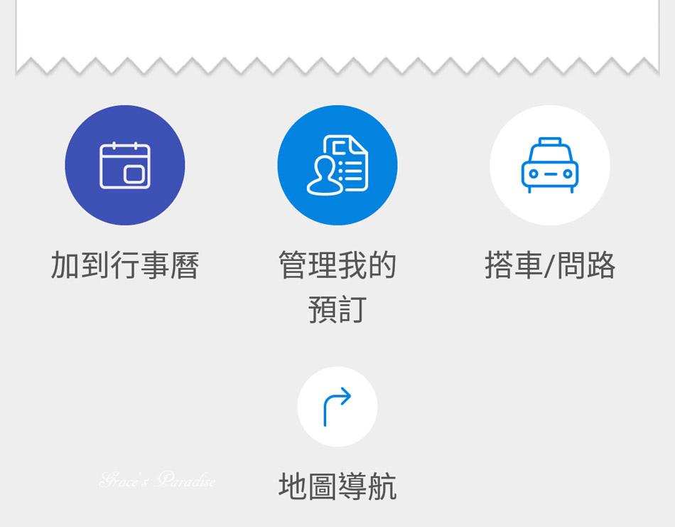 韓國機票比價 (4).jpg