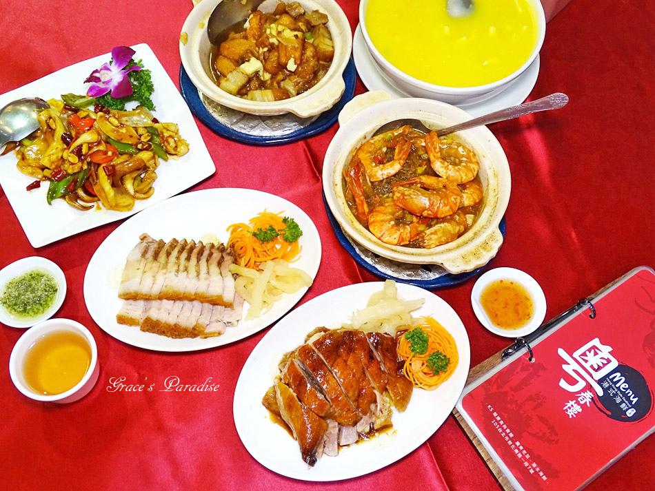 松山宴客餐廳-粵春樓港式海鮮餐廳 (22).jpg