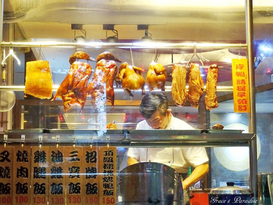 松山宴客餐廳-粵春樓港式海鮮餐廳 (28).jpg