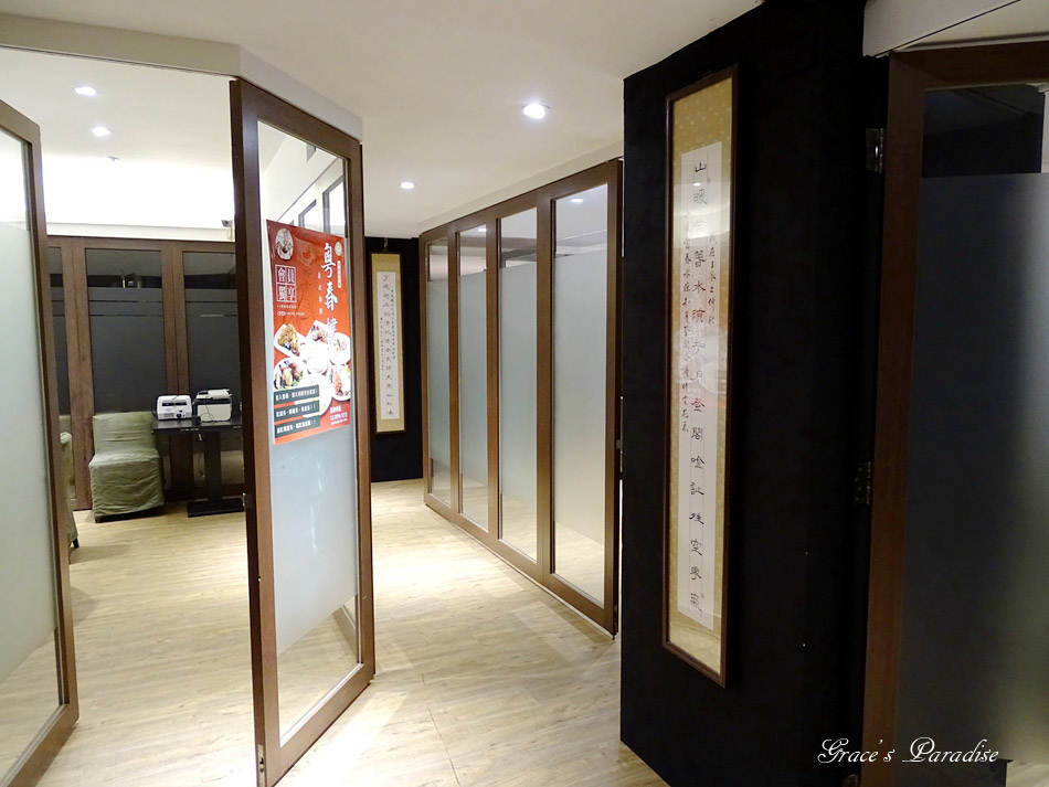 松山宴客餐廳-粵春樓港式海鮮餐廳 (40).jpg