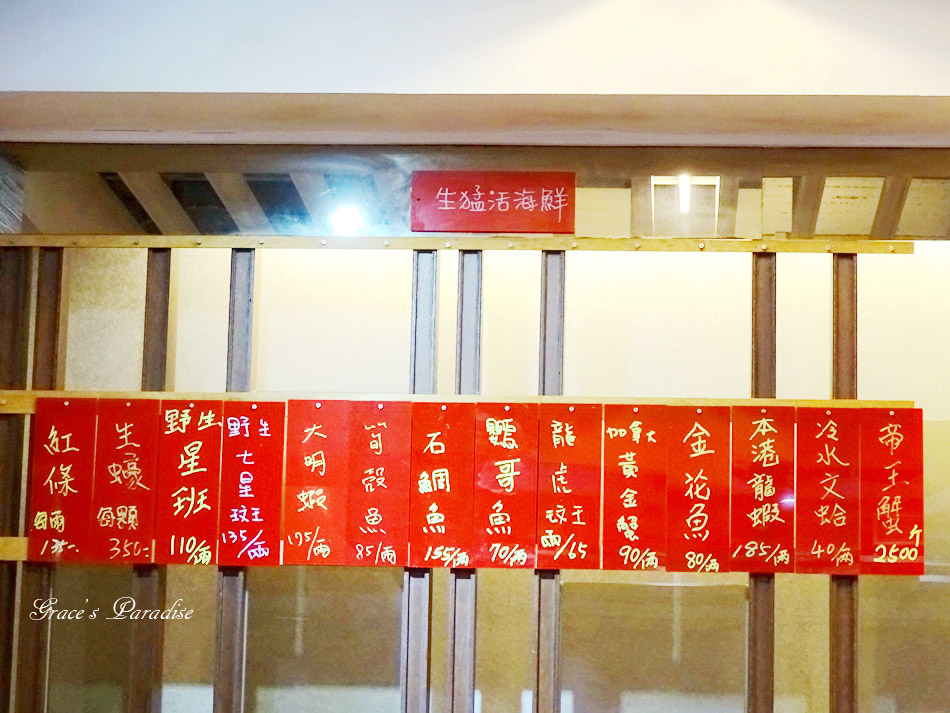 松山宴客餐廳-粵春樓港式海鮮餐廳 (43).jpg