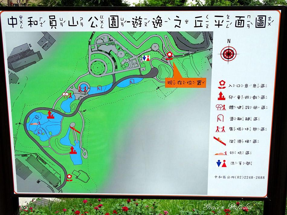 中和員山公園 (16).jpg