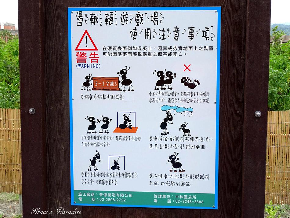 中和員山公園 (18).jpg