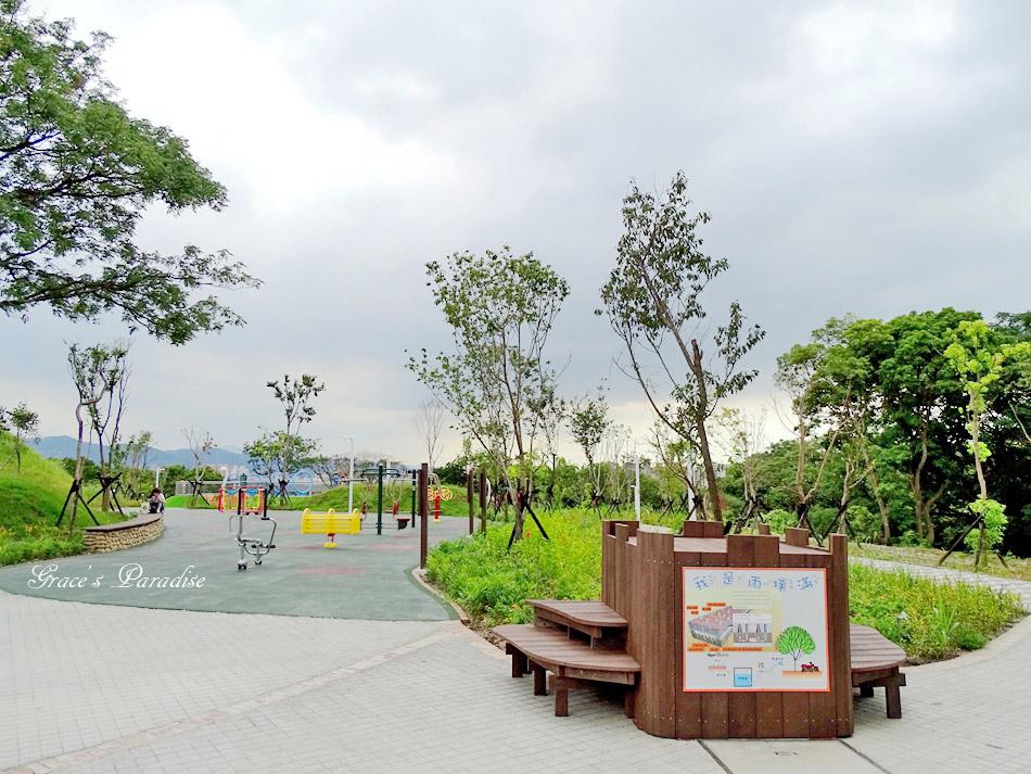 中和員山公園 (24).jpg
