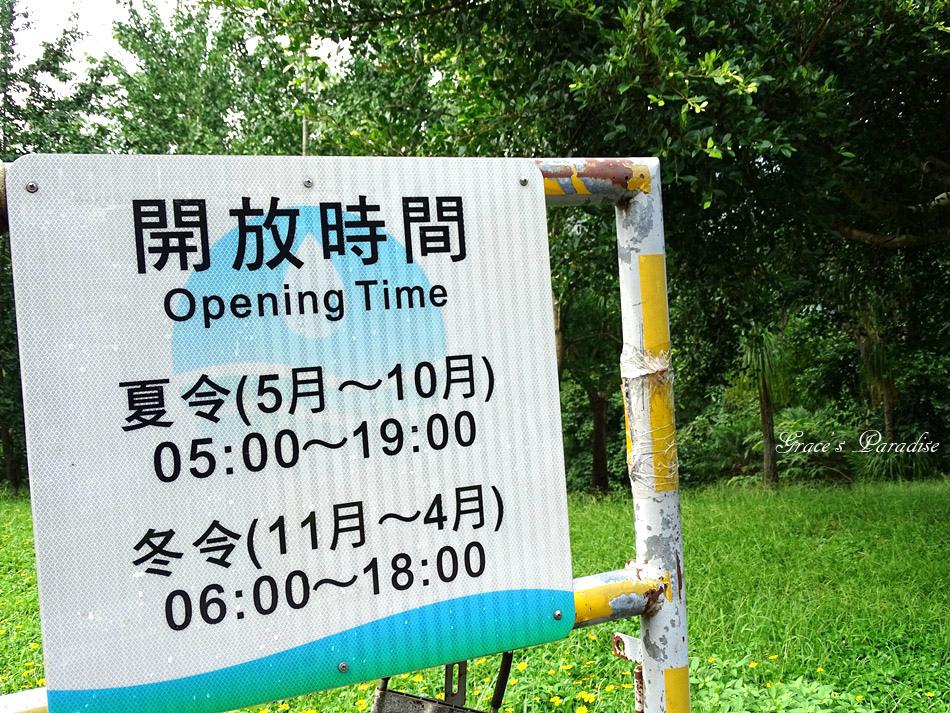 苗栗景點鯉魚潭水庫 (6).jpg