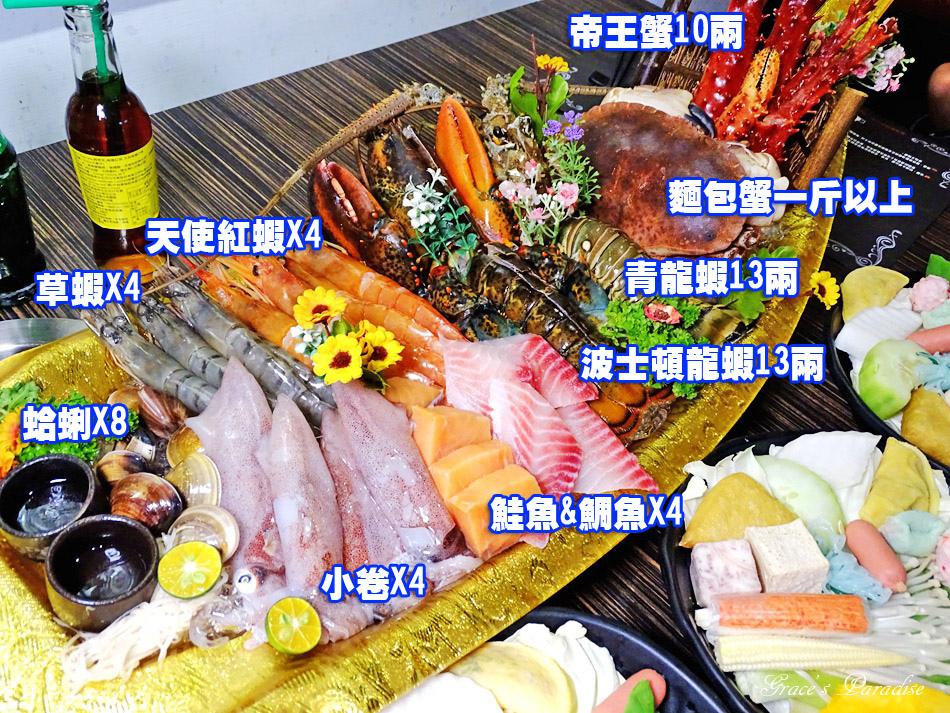 三重火鍋推薦-第九站涮涮鍋 (13).jpg