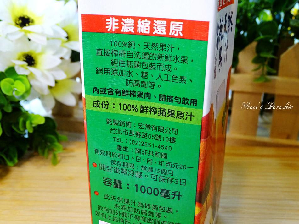 囍瑞冷壓初榨特級 橄欖油-橄欖油麵包食譜 (5).jpg