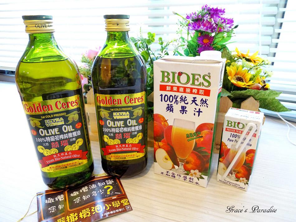 囍瑞冷壓初榨特級 橄欖油-橄欖油麵包食譜 (19).jpg