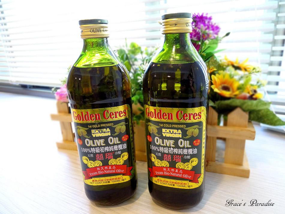 囍瑞冷壓初榨特級 橄欖油-橄欖油麵包食譜 (21).jpg