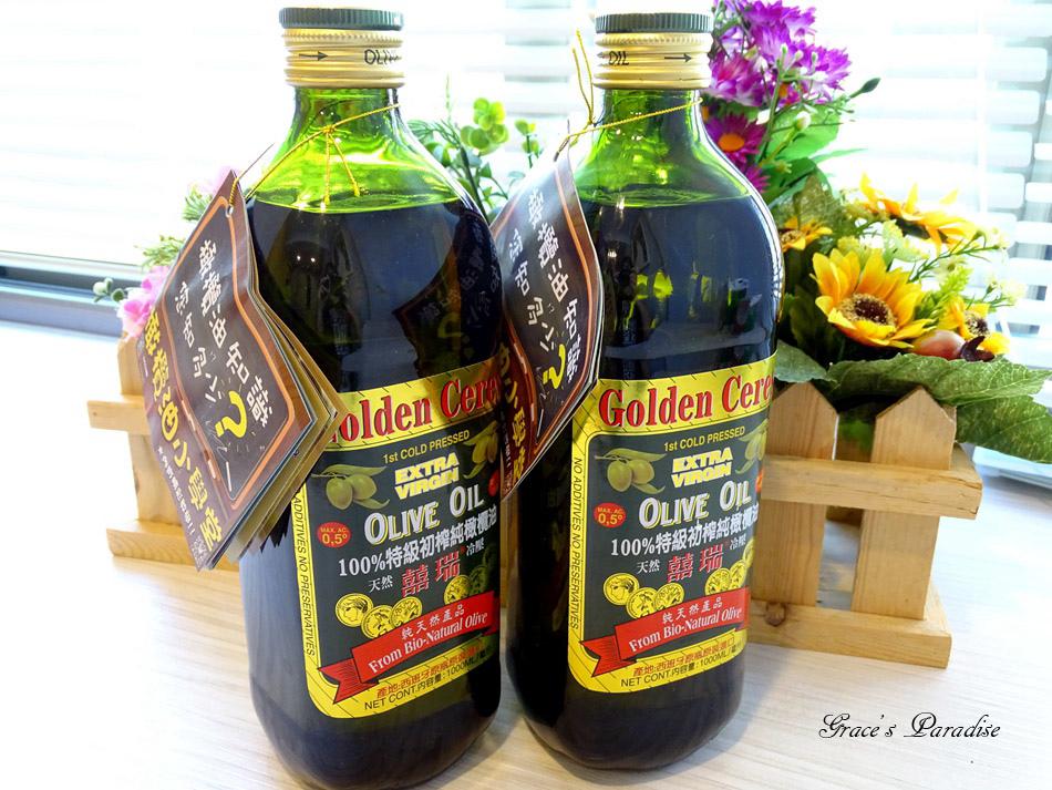 囍瑞冷壓初榨特級 橄欖油-橄欖油麵包食譜 (24).jpg