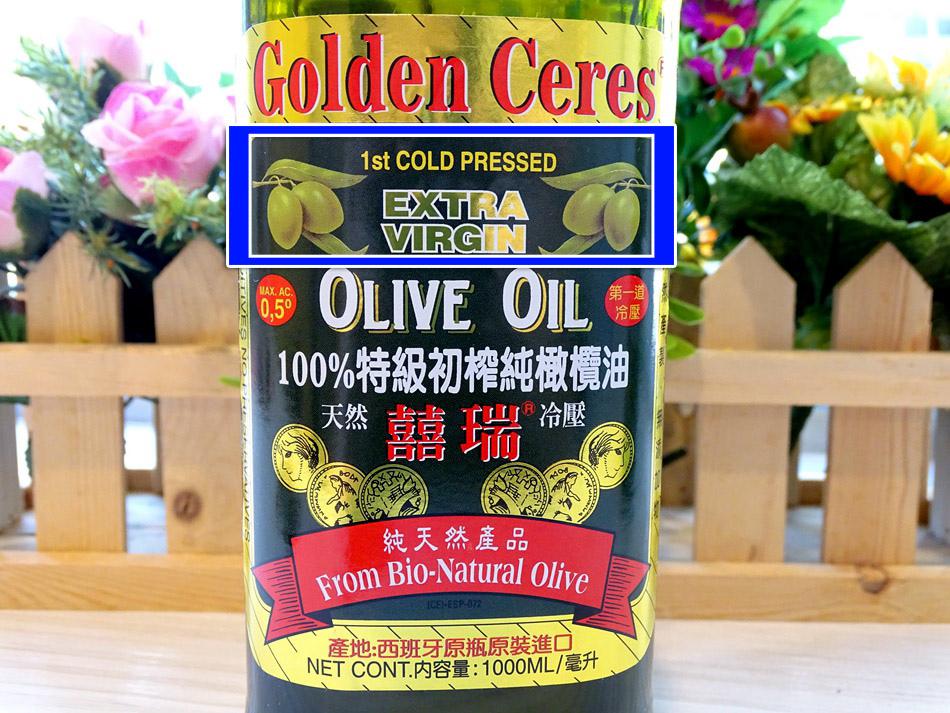 囍瑞冷壓初榨特級 橄欖油-橄欖油麵包食譜 (26).jpg