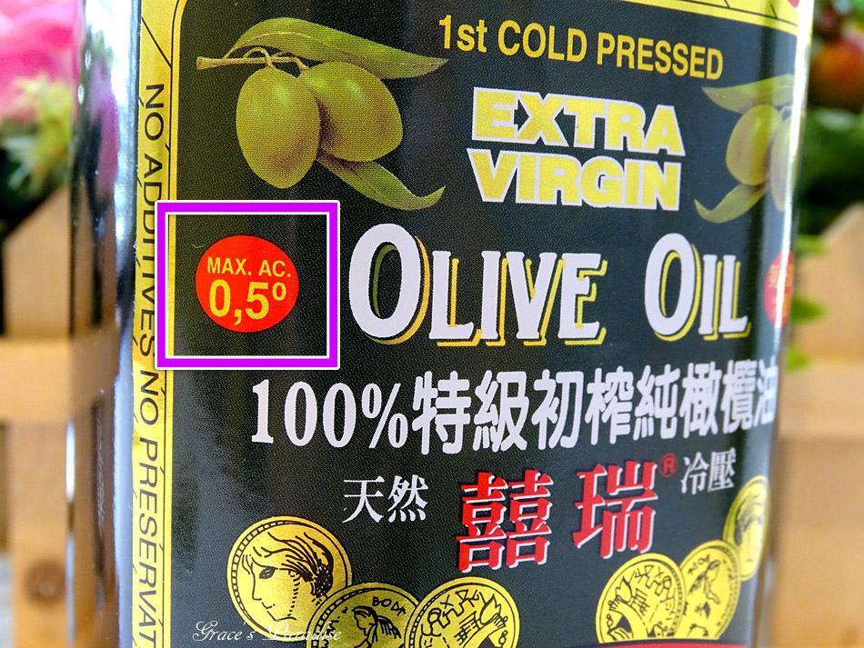 囍瑞冷壓初榨特級 橄欖油-橄欖油麵包食譜 (28).jpg