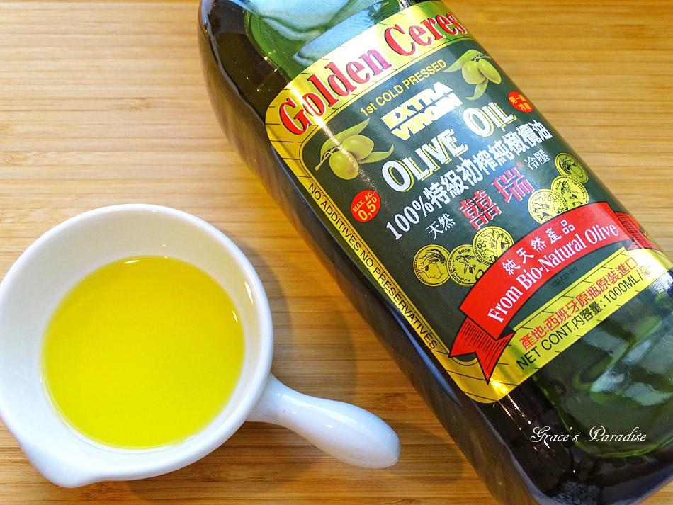 囍瑞冷壓初榨特級 橄欖油-橄欖油麵包食譜 (29).jpg