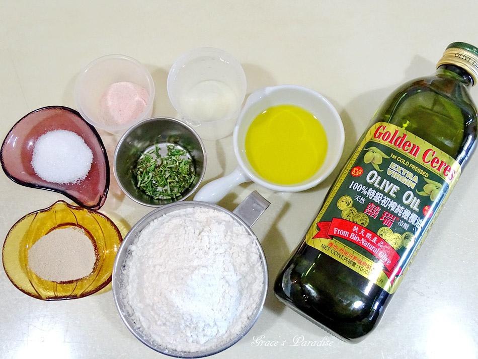 囍瑞冷壓初榨特級 橄欖油-橄欖油麵包食譜 (31).jpg