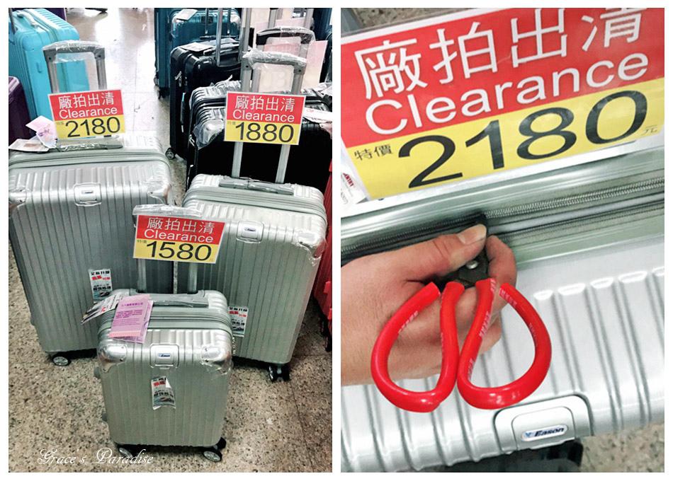 行李箱特賣 (1).jpg